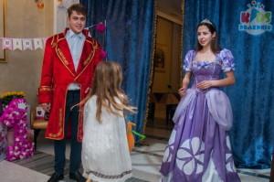 Принцесса София и принц