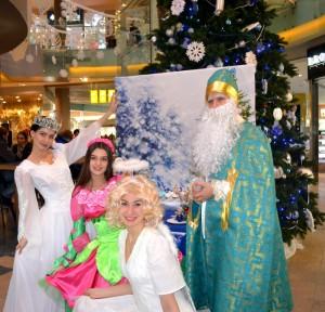Детский праздник День святого Николая и Снежная Королева