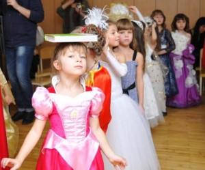 Школа принцев и принцесс