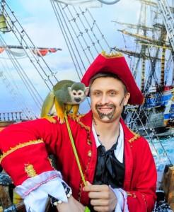 пираты детская программа