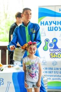 научное шоу Харьков