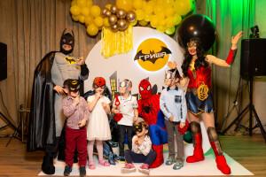 Детский праздник с супер героями