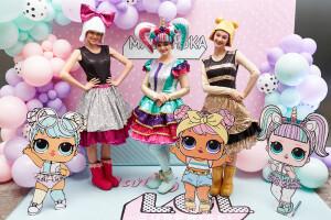 детский праздник куколки лол